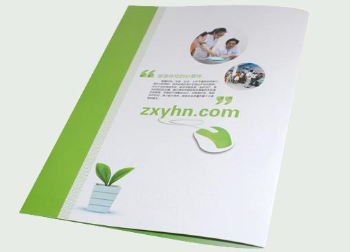 广告公司画册设计制作流程